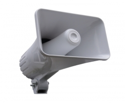 Extension loudspeaker for PA4 system